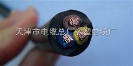 野外用耐寒电缆YHD-耐低温电缆YHD
