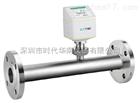 CS-ITECS401德国希尔思CS-ITECS401热式流量传感器