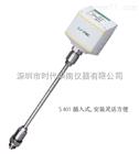 CS-ITECS401CS401流量消耗传感器