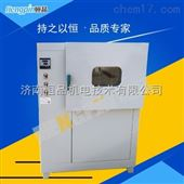 HP-LHX400絕緣材料熱老化試驗箱 實驗室設備
