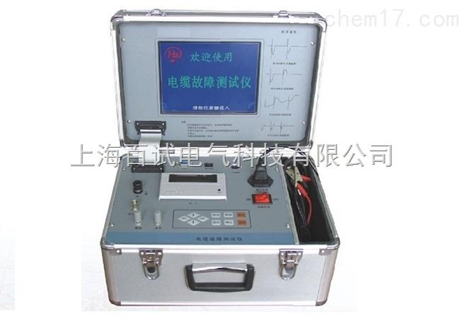 BS-3000型电缆故障测试仪厂家|报价