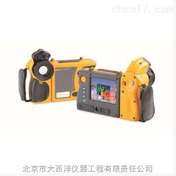 北京市大西洋仪器工程有限责任公司