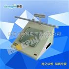 HP-ZCA625检测仪 卫生纸尘埃度测定仪