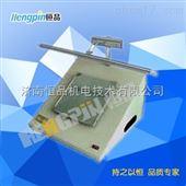 HP-ZCA625恒品专业生产纸张尘埃度测定仪 尘埃度测定仪