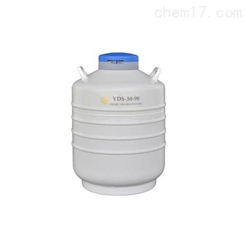 YDS-30-90中型金凤液氮罐价格