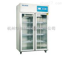 YC-968L医用冷藏箱YC-968L