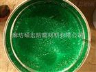 树脂胶泥,玻璃鳞片胶泥、涂料—廊坊硕宏防腐,13932649617