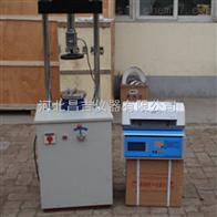 LD127-II江苏路面材料强度试验仪