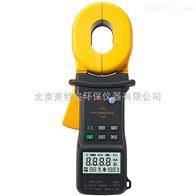 华仪MS2301钳形接地电阻测试仪厂家