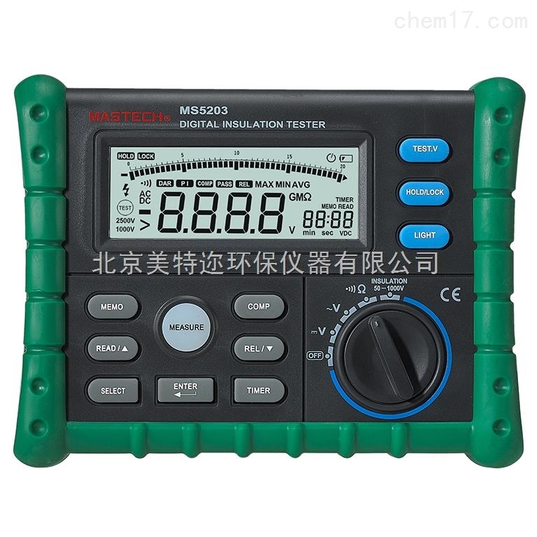 华仪MS5203数字绝缘电阻测试仪价格