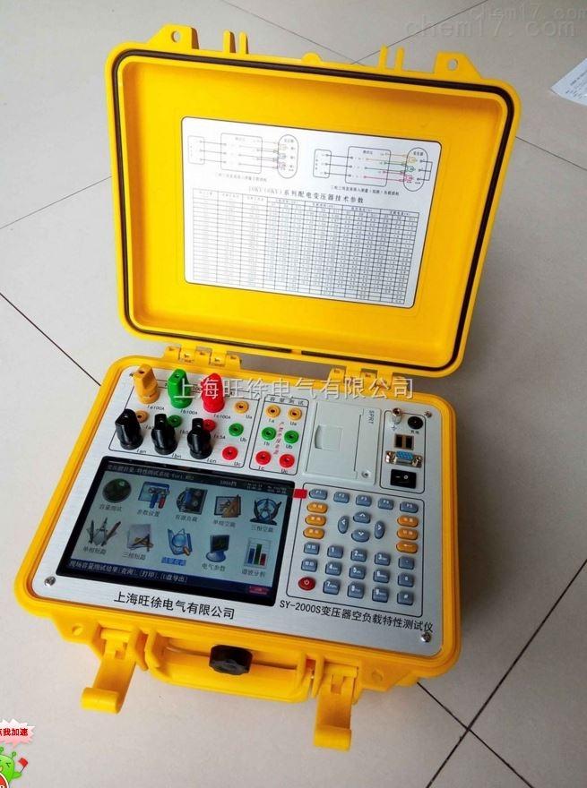 完全可取代以往利用多表法测量变压器损耗的方法,接线简单,测试,记录