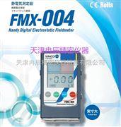 日本FMX-004静电测试仪