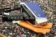 Vanta系列VCR手持光谱分析仪