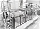 香港六盒宝典资料大全_压裂液携砂性能评价试验系统