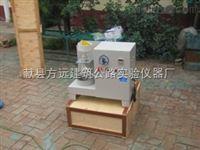 全自动石膏保水率试验仪、石膏保水率试验装置价格