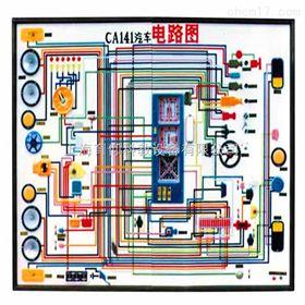 YUY-SJB05东风EQ1090.解放CA1091汽车程控电教板