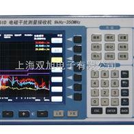 ZN-3951DZN3951D电磁干扰测量接收机