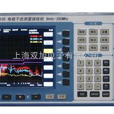 ZN3951D电磁干扰测量接收机