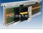 HXPNR-C C型滑触线厂家