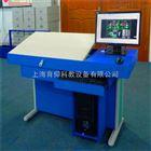 YUY-R05工程绘图桌|工程制图实验室设备