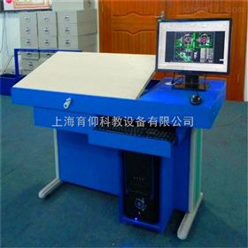 YUY-R05工程繪圖桌|工程制圖實驗室設備