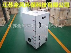 磨床用柜式吸尘器