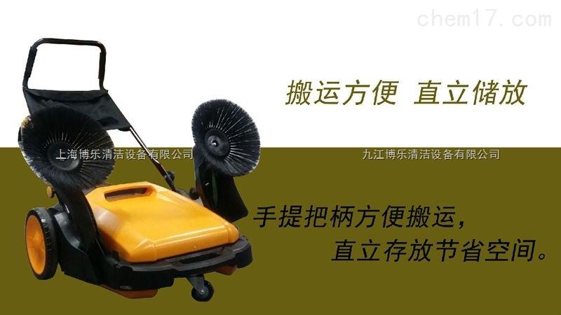 杨杨柳絮清理用手推式清扫机