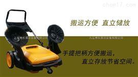 楊楊柳絮清理用手推式清掃機