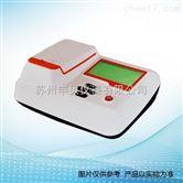 GDYQ-201SQ2食品甲醛检测仪