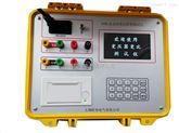 TY-B100全自动变比组别测试仪