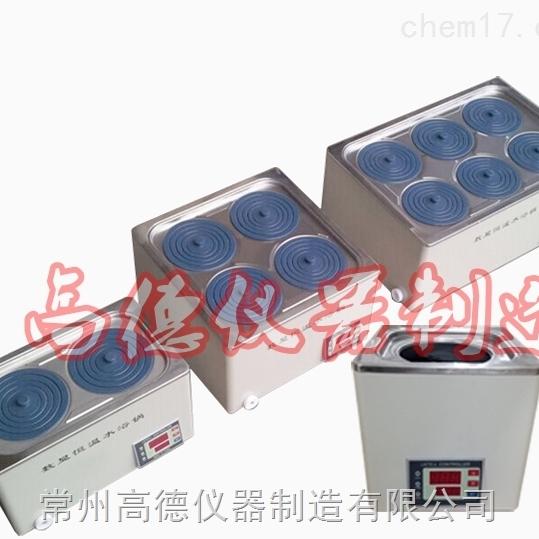 恒温水浴锅GHH-4