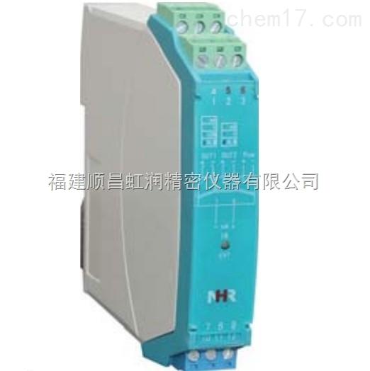 虹润推出频率输入检测端隔离栅