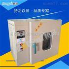 HP-GZX350供应HP-GZX350电热鼓风干燥箱