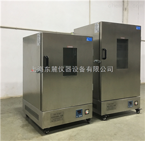 DLG-9140T全不锈钢精密烘箱