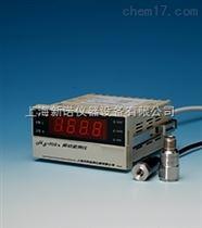HY-103C工作測振儀 在線監測振動儀 香蕉视频下载app污最新版破解版儀器 HY-103C振動監測儀