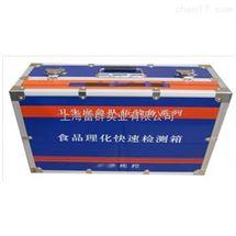 化学中毒个体防护装备箱 中毒处置类 卫生应急