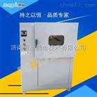 HP-LHX401AHP-LHX401A老 化 试 验 箱