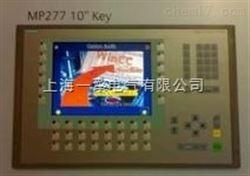 南京西门子MP277触摸屏黑屏维修