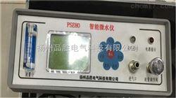 六氟化硫微水仪德国自锁接头,RS232接口