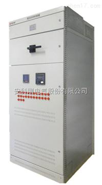 ANSVC低壓無功功率補償裝置