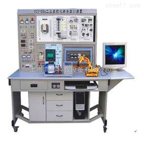 YUY-03B工业自动化综合实训装置