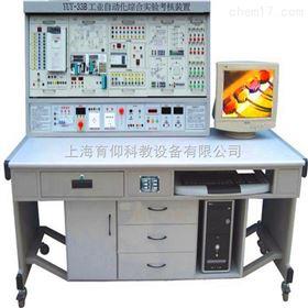 YUY-33B工业自动化综合实验考核装置