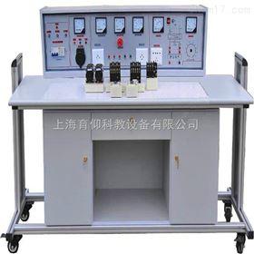 YUY-18A通用電力拖動實驗室成套設備