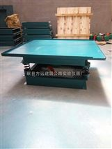 HZJ-1献县混凝土振动台1米0.8米、振动台、厂家批发价