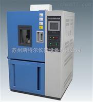 K-WK4010塑胶材质恒温恒湿试验箱厂家