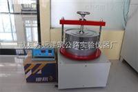 矿物棉高频渣球筛分振筛机、振摆仪出厂价
