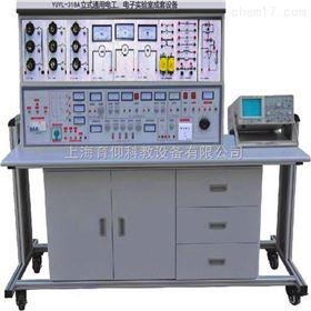 YUYL-318A立式通用電工、電子實驗室成套設備