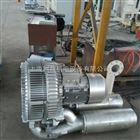 2LB820-HH17-5.5KW灌装系统袋装瓶装专用利政气环高压鼓风机2LB820-HH17-5.5KW漩涡高压鼓风机