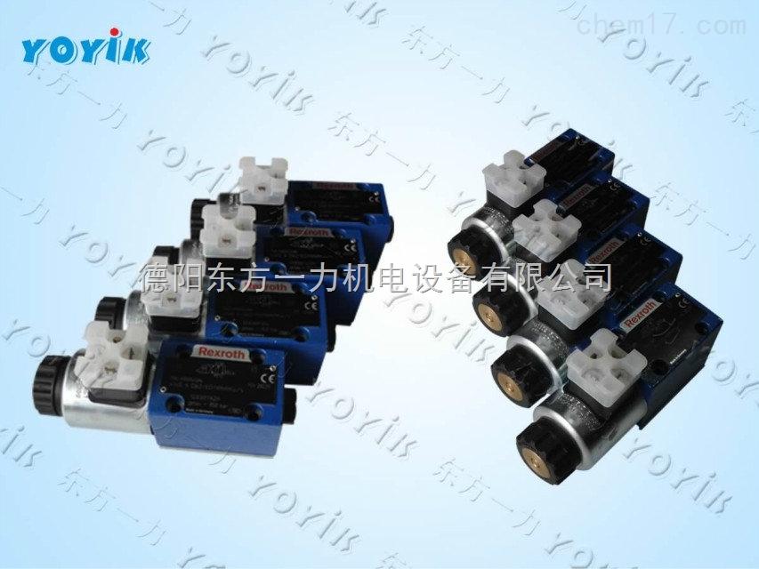 东方一力优供电磁阀4we6d62/eg220n9k4/v/60呧獛图片