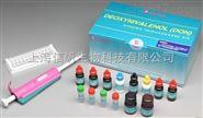 过氧化氢酶检测试剂盒(钼酸铵法和紫外比色)